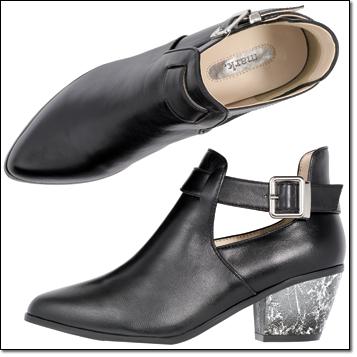 mark. Marbleized Heel Boots